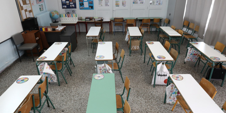 Δεύτερο «πρώτο» κουδούνι για δημοτικά, νηπιαγωγεία και ειδικά σχολεία -Τα μέτρα προστασίας