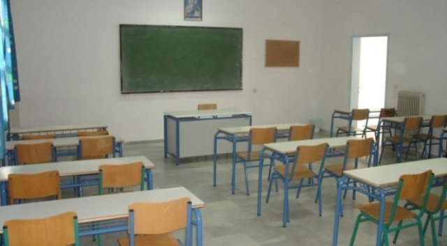Κέρκυρα: Διευκρινιστική επιστολή δέκα γονέων του 14ου Δημοτικού Σχολείου και Νηπιαγωγείου